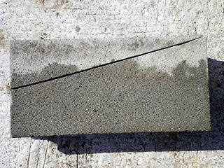 how to cut concrete block